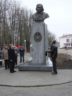 В Бобруйске торжественно открыли памятник Дунину-Марцинкевичу