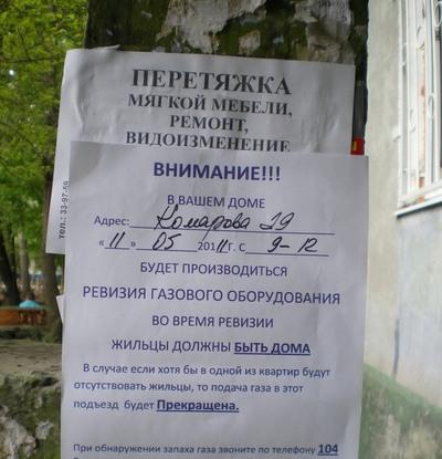 50.05 КБ