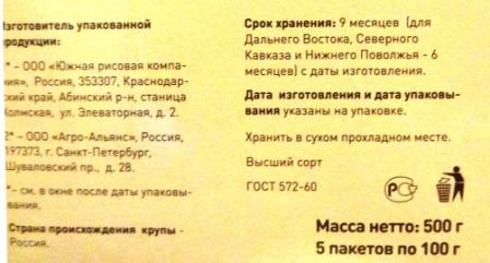 94.72 КБ