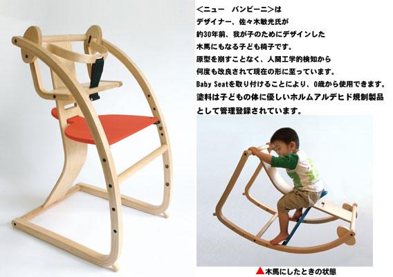 Детское кресло качалка  из дерева 18