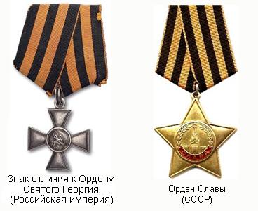 Мэр Славянска Неля Штепа сбежала из города, - сепаратисты - Цензор.НЕТ 1239