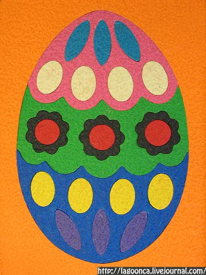 Аппликация из бумагипасхальное яйцо