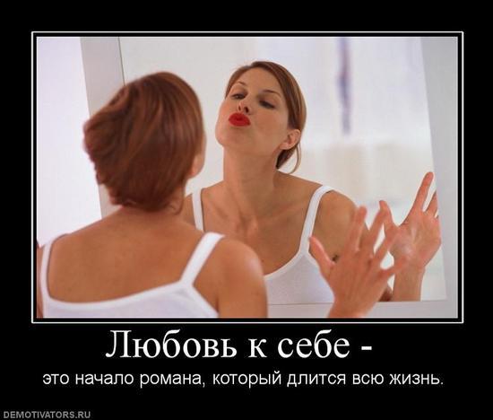 Как девушке сделать приятное самой себе