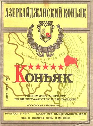 konyak_5zv.jpg