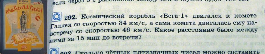 263.18 КБ