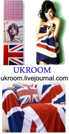 ...или одеяло ... и настольная лампа-желе, подушка с британским флагом.