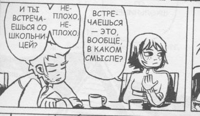 25.72 КБ