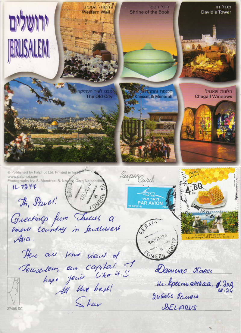 Happy postcrossing!