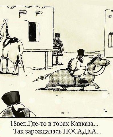 intimnaya-hirurgiya-penis