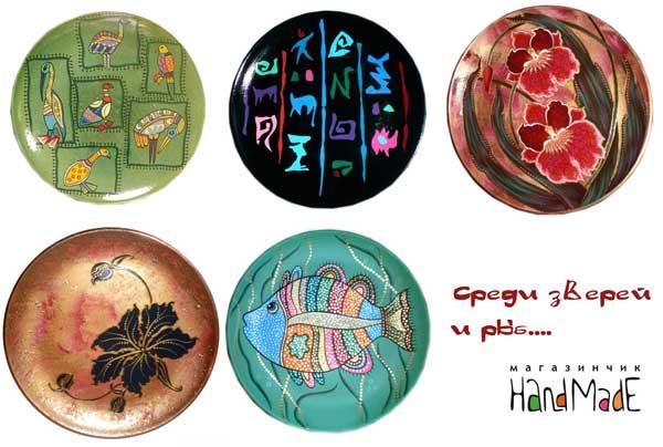 декоративные расписные тарелки