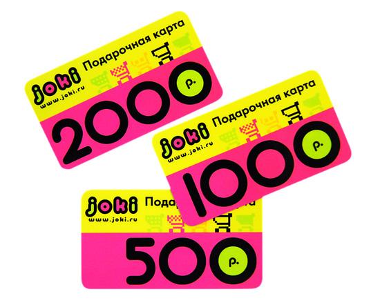 подарочные сертификаты шоу-рума Joki.ru