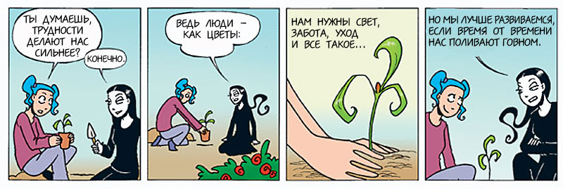 http://www.ljplus.ru/img4/l/i/liolio/9.jpg