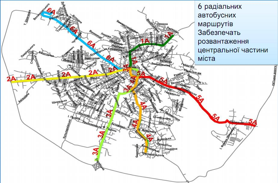 схема руху маршруток у львові