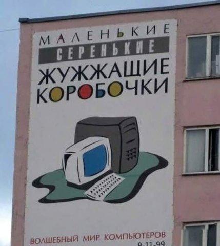 Креативная реклама на большом формате
