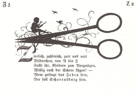 Карл бленнер художник начало 20 века