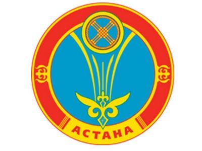 http://www.ljplus.ru/img4/m/_/m_athanasios/Astana.jpg