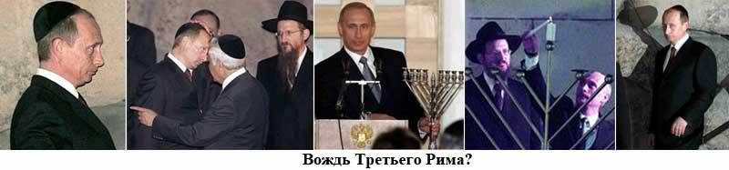 http://www.ljplus.ru/img4/m/_/m_athanasios/_1331802663_putya-vn-2-1.jpg