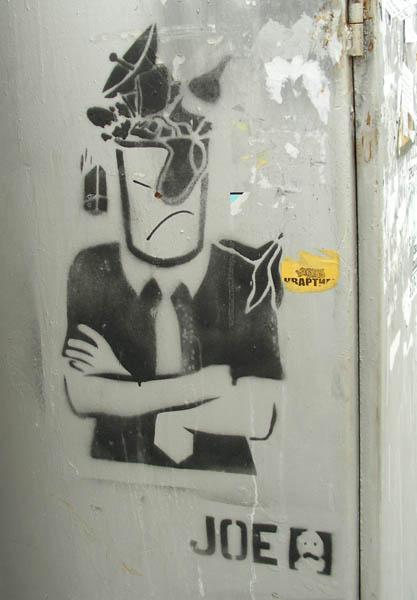 Ташкентское граффити