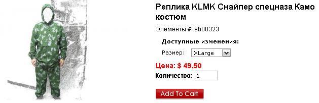 http://www.ljplus.ru/img4/m/a/mabut/232323.JPG