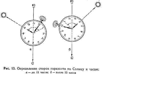 http://www.ljplus.ru/img4/m/a/mabut/4613-5-f.jpg