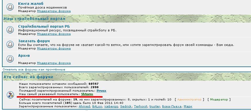 http://www.ljplus.ru/img4/m/a/mabut/5678.JPG