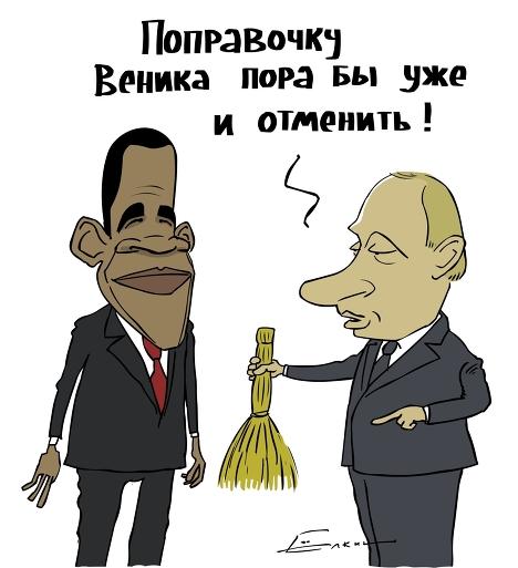 Карикатура сша президента на
