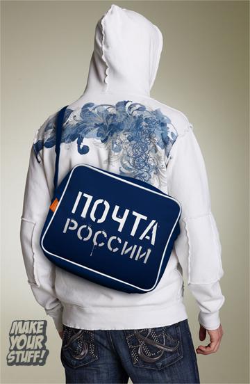 Для желающих посмотреть, как же сумка будет выглядеть на...