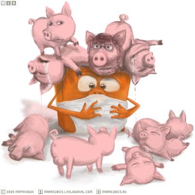 Свинский грипп