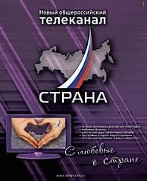 http://www.ljplus.ru/img4/m/a/marina_yudenich/Strana.jpg
