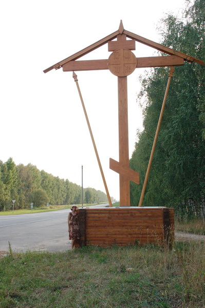 Поклонный крест на въезде в Дивеево