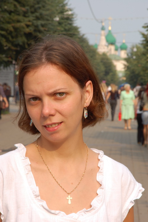 Ярославна