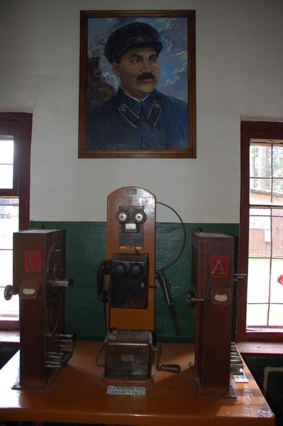 Товарищ Cталин и стол начальника станции