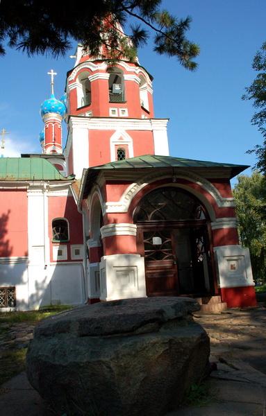 Место начала Русской Смуты