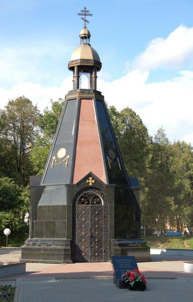 Памятник защитникам