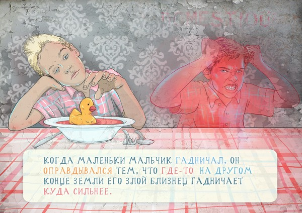 серия рисунков: