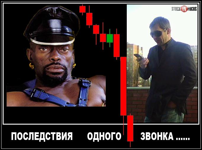 BV Paramonov Причина падения рынков.
