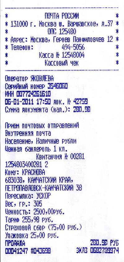 Картотека блядей мосвы фото 14-845