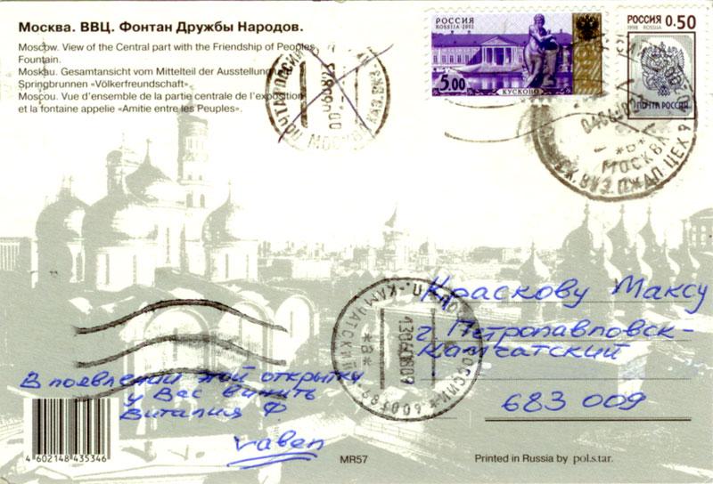 Музей матрешки в Москве