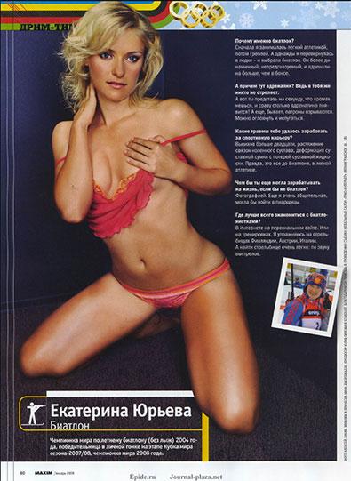 golaya-yureva-v-maksim