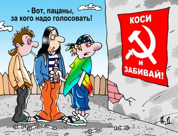 """""""Украинцы нанесли решающий удар по пятой политической колонне!"""", - Порошенко о непрохождении коммунистов в парламент - Цензор.НЕТ 1758"""