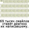 6.02 КБ