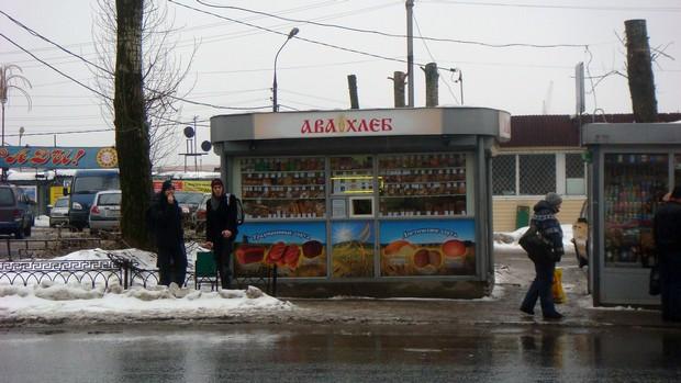 ава хлеб: