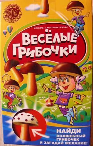 vesyolie_griboshki.jpg