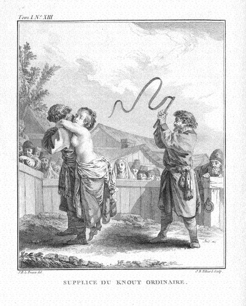 Потом девушку наказывают плетьми.
