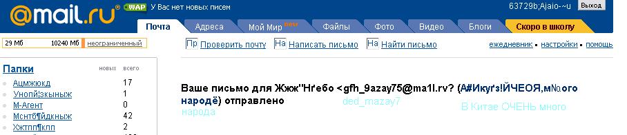 7.79 КБ