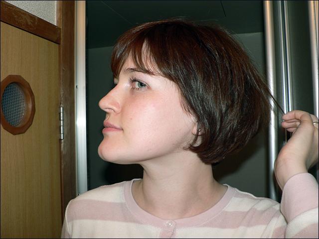 Волос долог