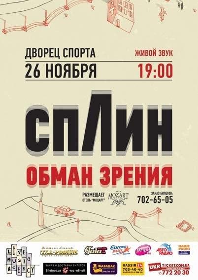 42.81 КБ