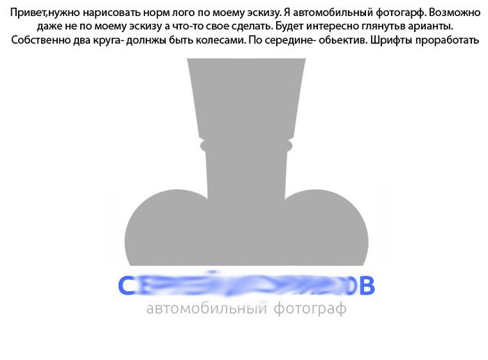 58.21 КБ