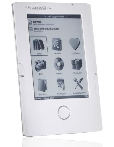 Сенсорная электронная книга Pocketbook 302
