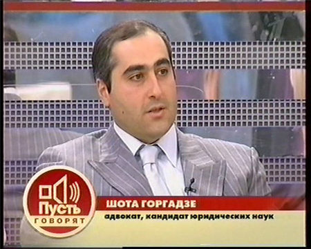 Книга адвоката Шоты Горгадзе: «АдвокатЪ от А до Ъ